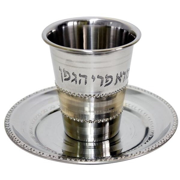 Stainless Steel Kiddush Cup with Base