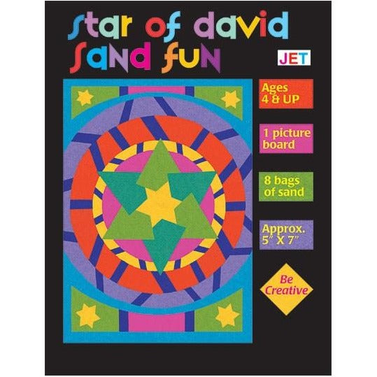 Star Of David Sand Art Fun