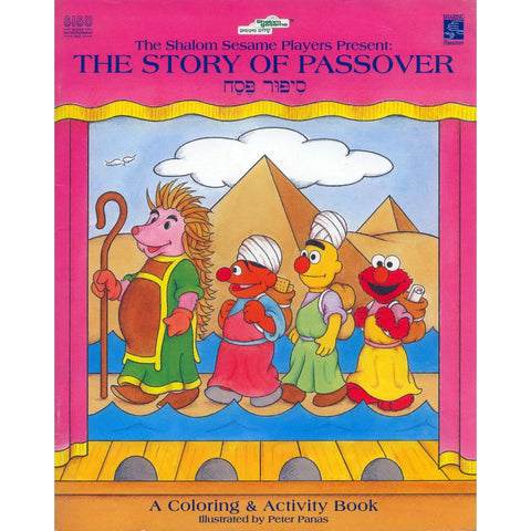Story Of Passover Coloring Book
