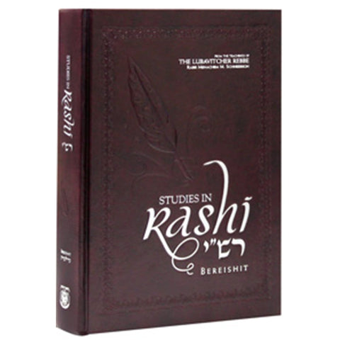 Studies In Rashi-Bereishit