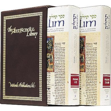 Tehillim/Psalms 2 Volume Slipcase