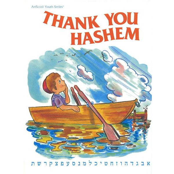 Thank You Hashem