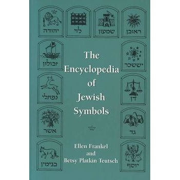 The Encyclopedia Of Jewish Symbols