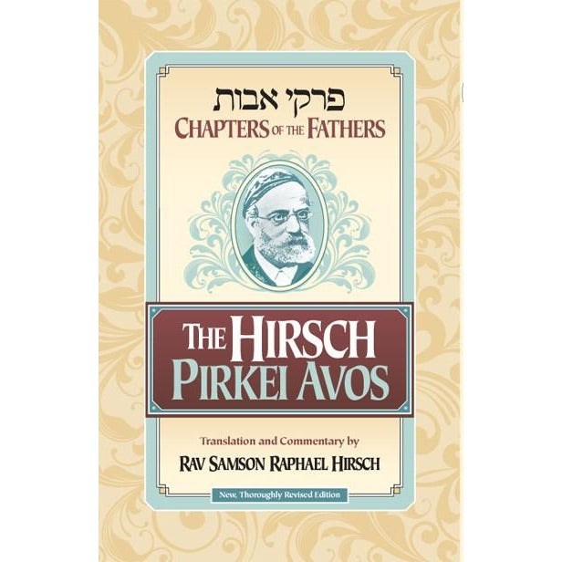 The Hirsch Pirkei Avos