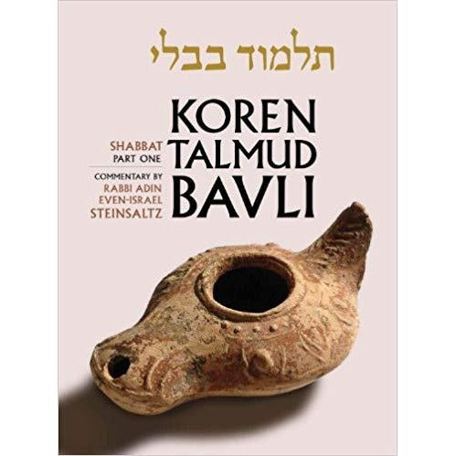 The Koren Talmud Bavli, Volume 2 Shabbat Part 1