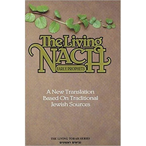 The Living Nach (Various Volumes)