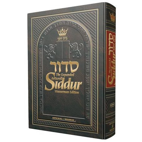 Siddur Wasserman Edition