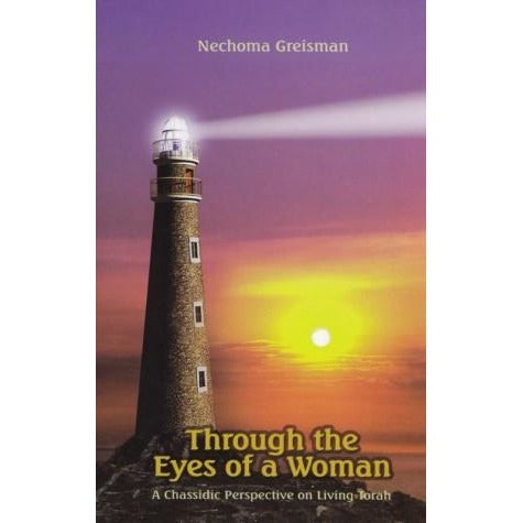 Through The Eyes Of A Woman