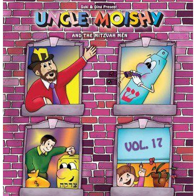 Uncle Moishy Cd - Vol 17
