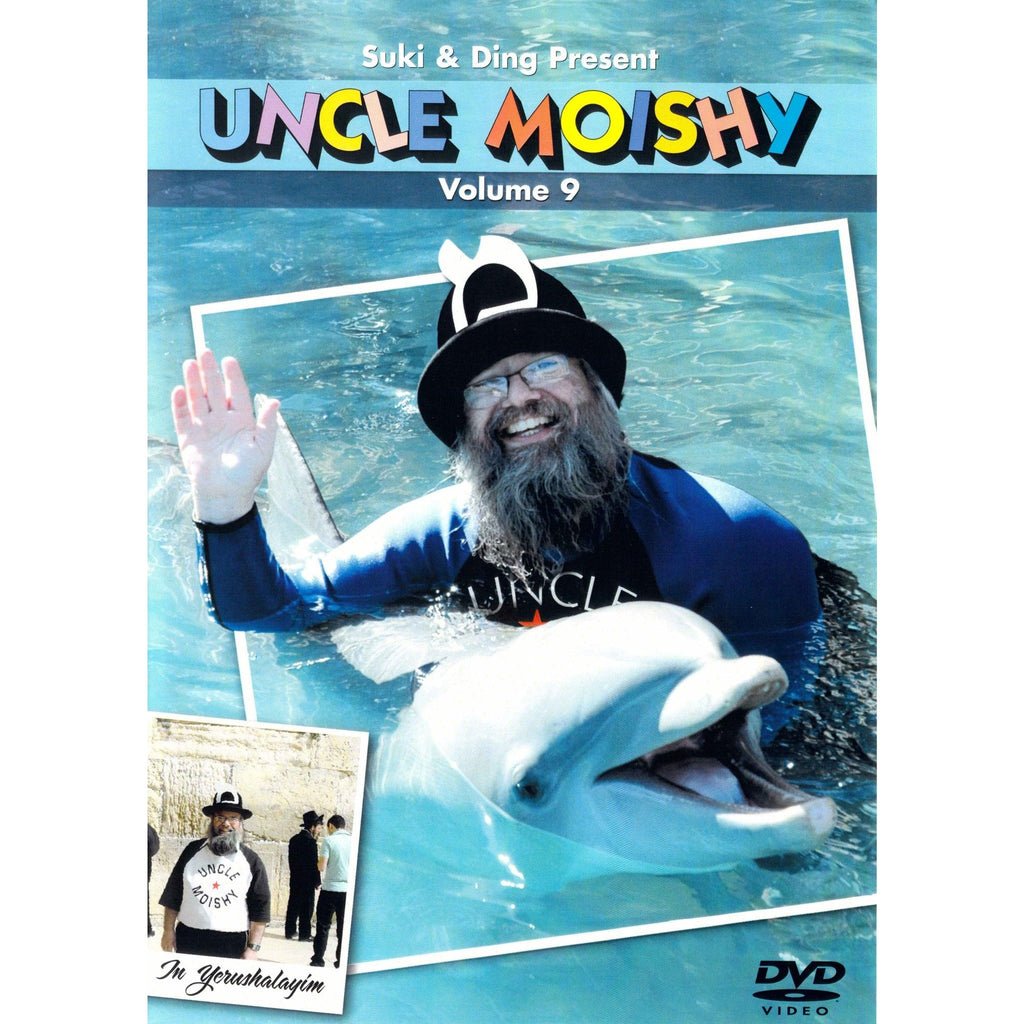 Uncle Moishy Volume 9 Dvd