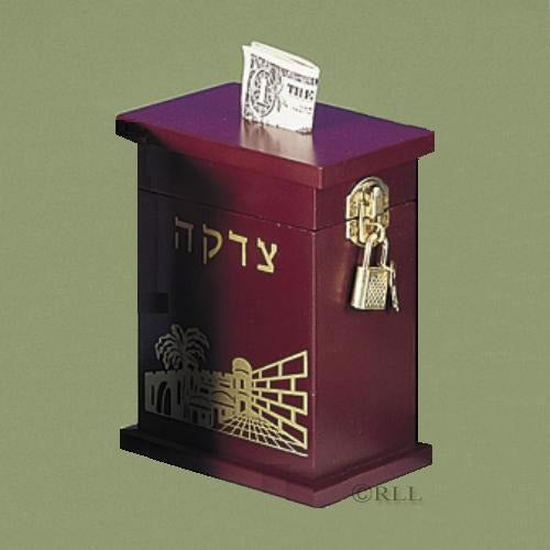 Wood Enameled Tzedakah Box