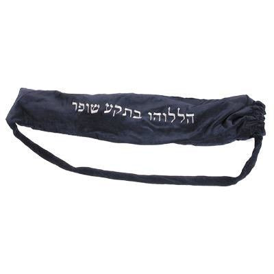Yemenite Velvet Shofar Bag