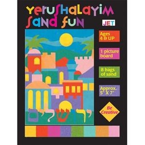 Yerushalayim Sand Art Fun