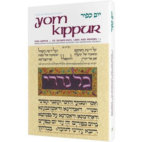 Yom Kippur H/c Holiday Series