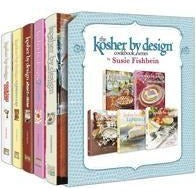 Kosher By Design Slipcase Set