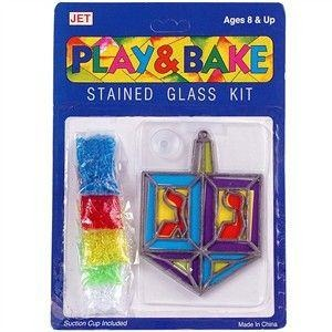 Play & Bake Stained Glass Dreidle