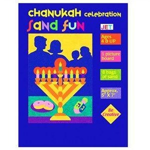 Chanukah Sand Fun