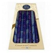 Chanukah Candles Premium-Purple