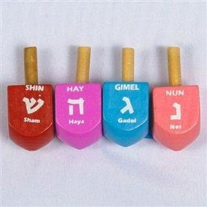 Little Colored Wooden Dreidel