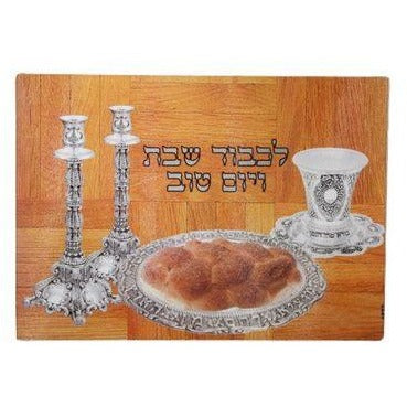 Reinforced Glass Challah Board