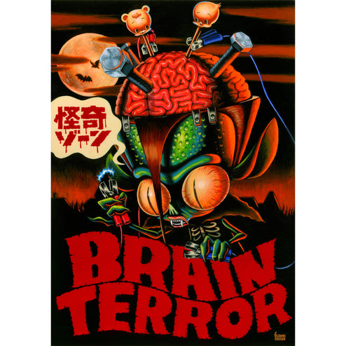 Brain Terror by Kurono Space Vampire Japanese Unframed Art Print