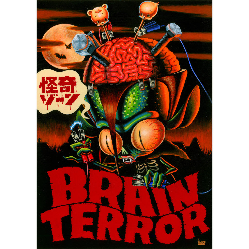 Brain Terror by Kurono Space Vampire Unstretched Canvas Art Print