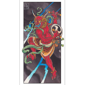 Raijin by James Bird Rolled Canvas Art Giclee Print