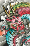 rising red dragon by samuel gosson japanese tattoo artwork canvas fine art print old-school design modern Japanese paintings