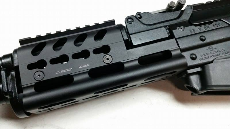 VEPR 12 Keymod Rail - v12 Apollo