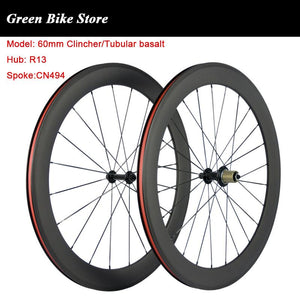 Bicycle Carbon Wheels