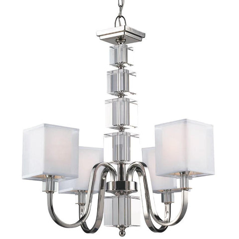 Z-Lite Drake Collection Brushed Nickel Finish Four Light Chandelier - ZLiteStore