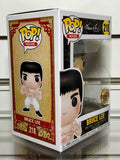 Funko Pop! - SDCC 2018 Bait Exclusive - Bruce Lee #218 (White Pants)