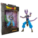 Bandai - Dragon Star Series Action Figure - Dragon Ball Z Beerus