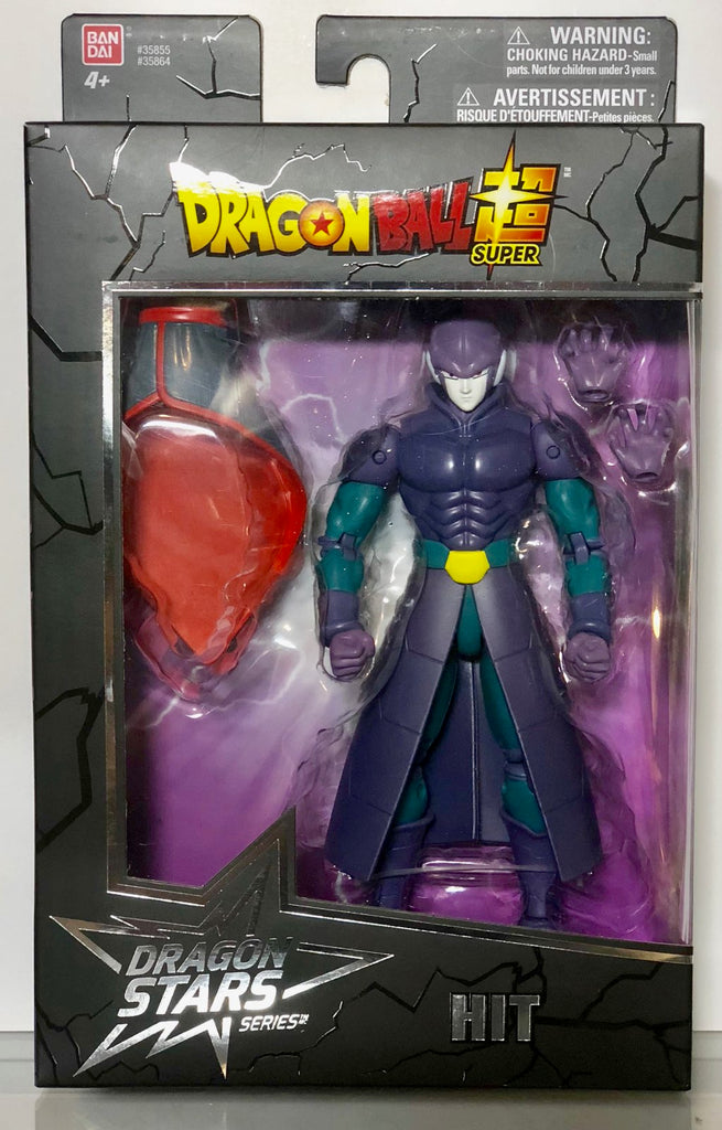 Bandai - Dragon Star Series Action Figure - Dragon Ball Z Hit