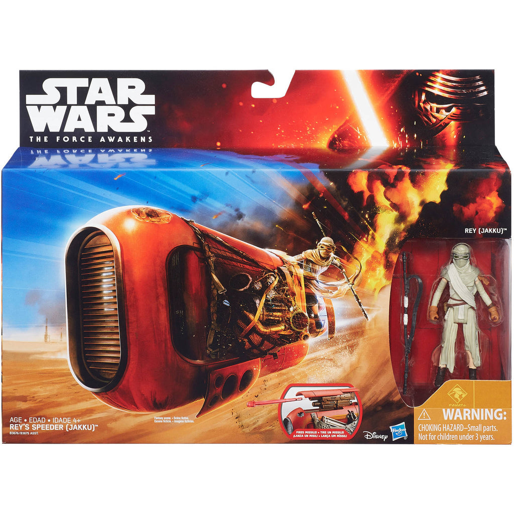 Star Wars - The Force Awakens - Rey's Speeder (Jakku) 3.75""