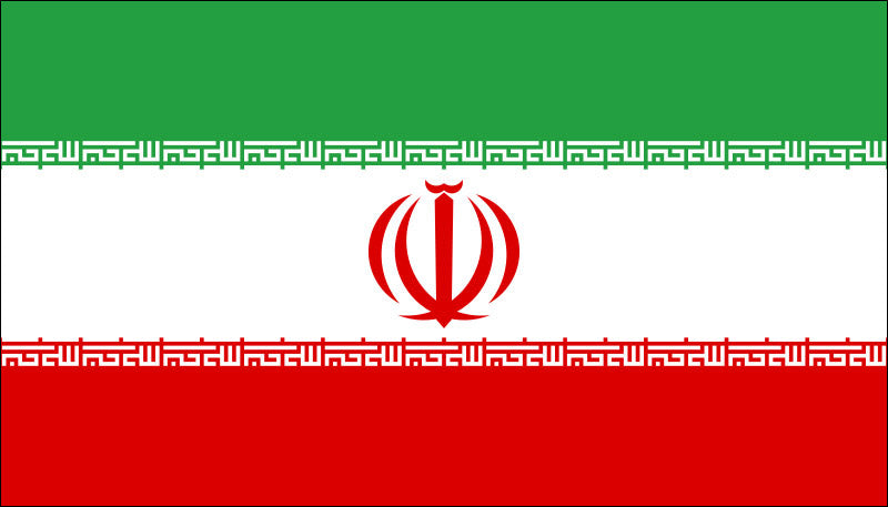 Iran_National_flag_dysplay_FLAGOUTLET