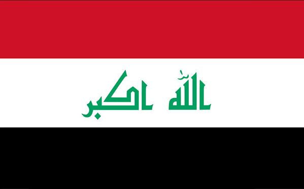 Iraq_National_flag_dysplay_FLAGOUTLET
