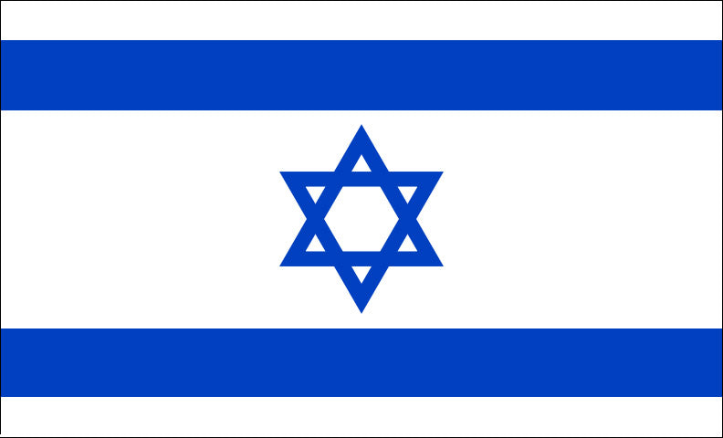 Israel_National_flag_dysplay_FLAGOUTLET