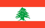Lebanon_National_flag_dysplay_FLAGOUTLET