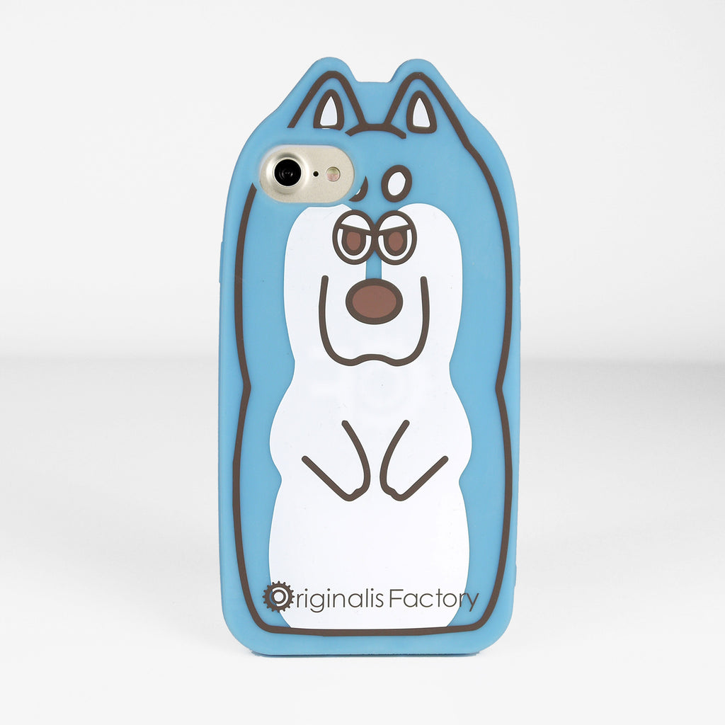iPhone 7/8 Animal Case - Siberian Husky