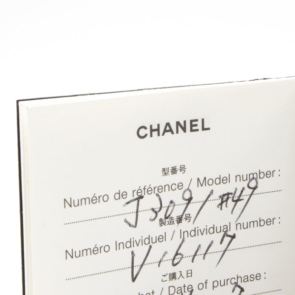Chanel Ultra ring Size 49