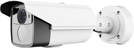 HD-TVI 2MP 1080p Bullet Dual 42 IR LED