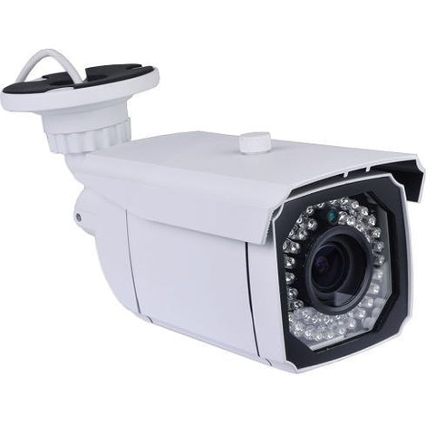 CVI 2MP External Bullet Camera 42 IR LED