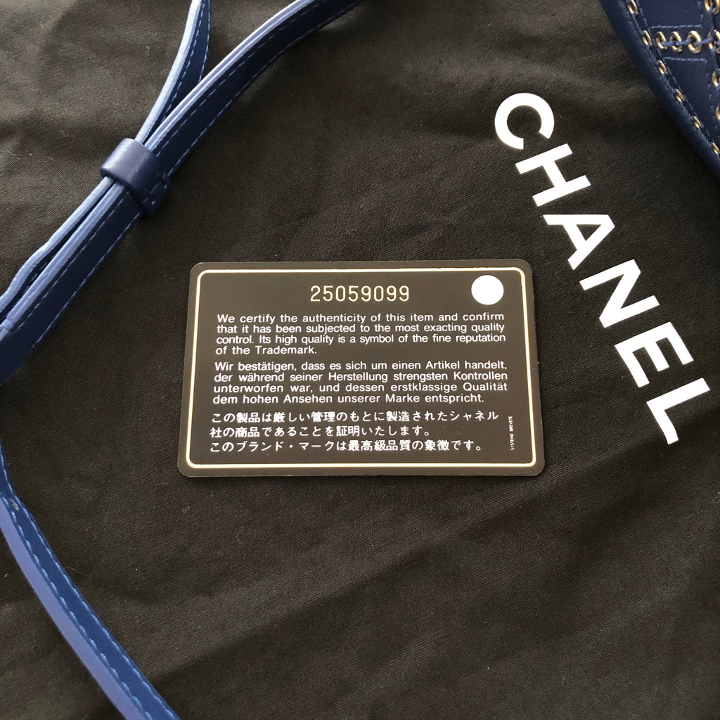Chanel Eyelet Authent Card