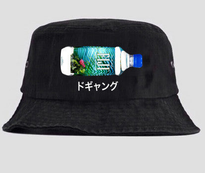 Fiji Water Japanese Text Bucket Hat