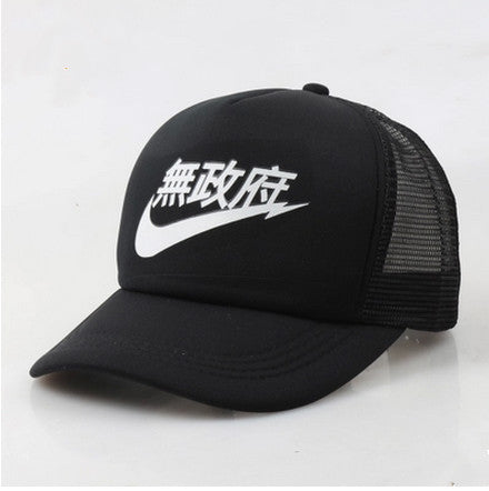 Japanese Thunder Baseball Cap