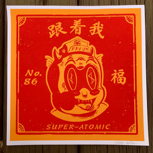 Derick Super-Atomic, 12x12 Print