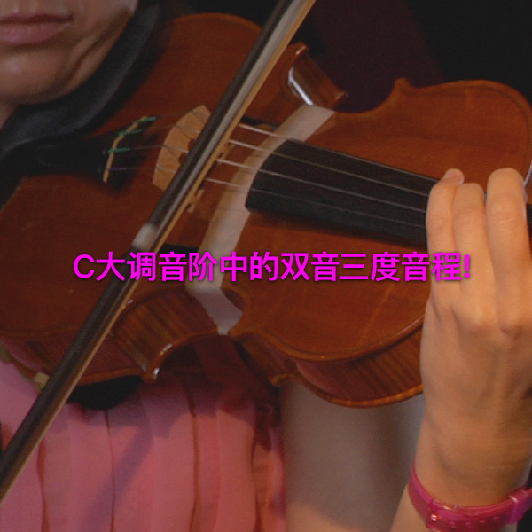 free online violin lessons