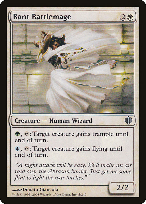 Shards of Alara — Boutique Awesome