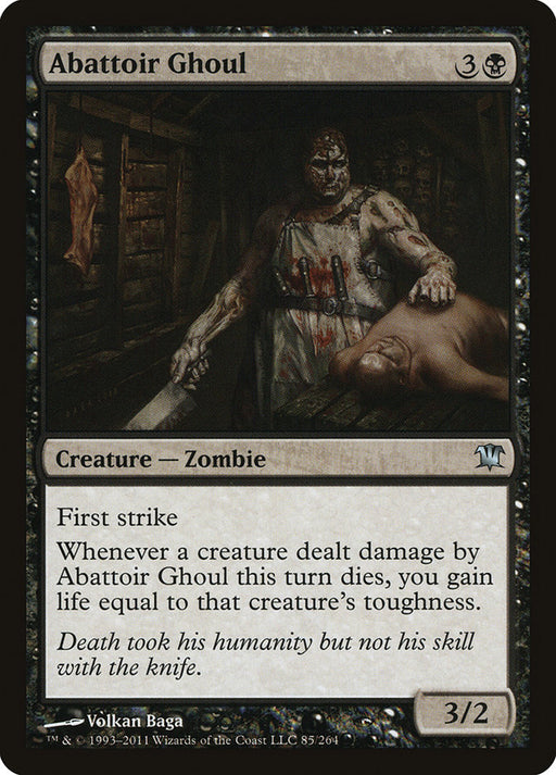 Innistrad — Boutique Awesome